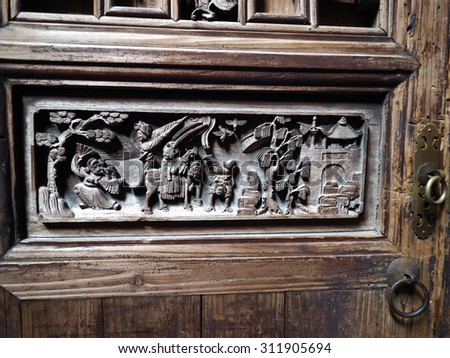 The old door with carvings