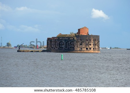 "The old fort ""Emperor Alexander I"" (The Plague) in the Gulf of Finland september day. Kronstadt"