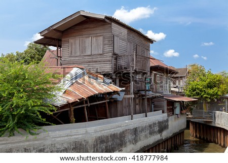 the old house in thailand - stock photo