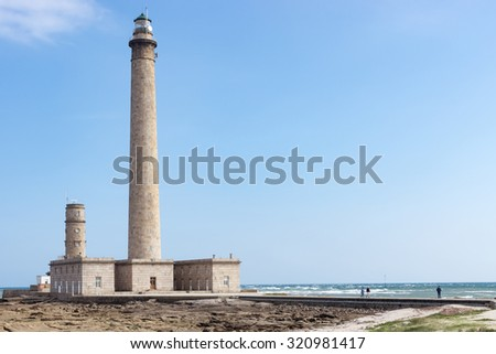 The old Lighthouse of Barfleur, Normandy, France, 2015