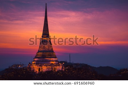 The old pagoda in Pranakhonkiri Thailand museum on evening sunlight, at Khaowang, Phetchaburi, Thailand. This is  tourist attractions.