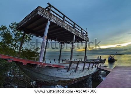 The old ship was converted to a recreation building. - stock photo