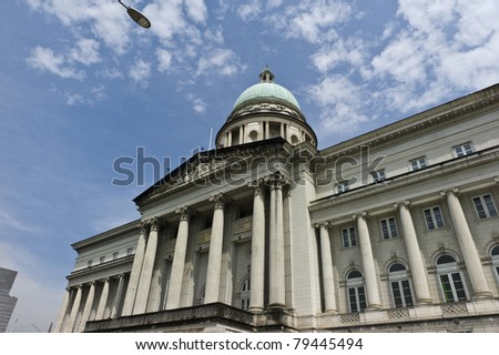 The old Supreme Court of Singapore. Located at City hall - stock photo