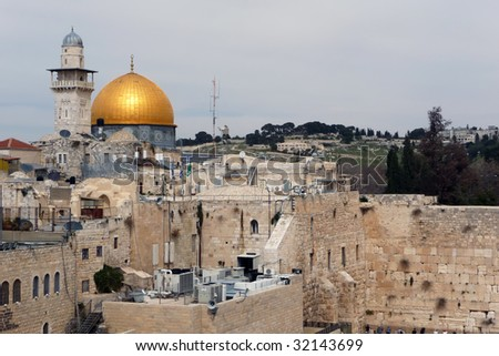 The old town of Jerusalem in Israel. The Dome of the Rock is a symbol to the Palestinians  in Arab East Jerusalem. On the right hand side the Jewish part with the Western Wall aka Wailing Wall.