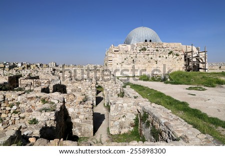 The old Umayyad Palace, one of the well-preserved buildings at Jabal al-Qal'a, the old roman citadel hill of Jordan's capital Amman