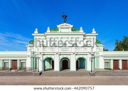 The Omsk Theater of Drama in Omsk in Siberia, Russia