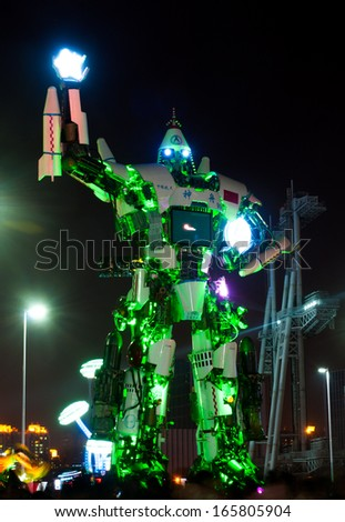 The opening ceremony was held in Haixinsha in November 16, 2013 at the Guangzhou International Festival of lights.Robot rocket letter.