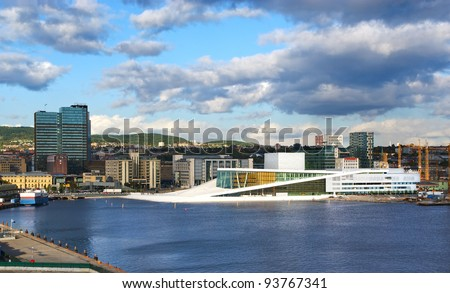 The opera house in Oslo. Norway - stock photo