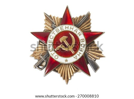 The Order of the Patriotic War on white background - stock photo