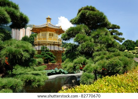 The oriental gold pavilion of absolute perfection in Nan Lian Garden, Chi Lin Nunnery, Hong Kong