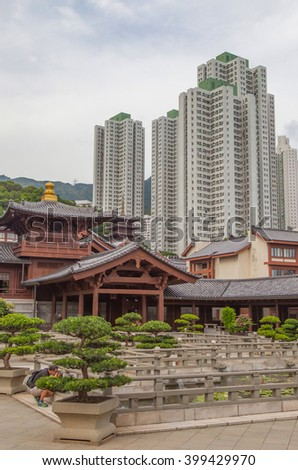 The oriental pavilion of absolute perfection and building view in Chi Lin Nunnery, Hong Kong