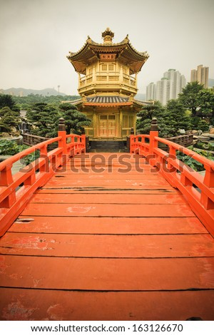 The oriental pavilion of absolute perfection in Nan Lian Garden, Chi Lin Nunnery, Hong Kong - stock photo