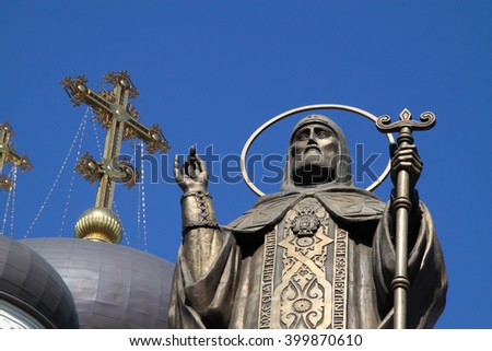 the Orthodox Church in Russia - stock photo
