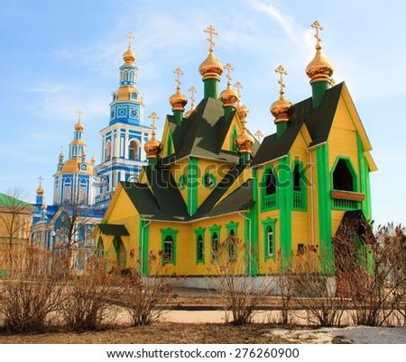 The Orthodox Church. Ulyanovsk. Russia. - stock photo