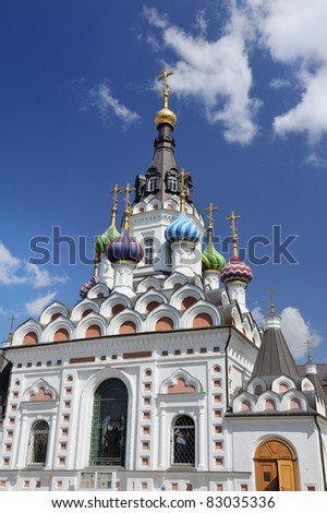 The orthodox church with colored domes - stock photo
