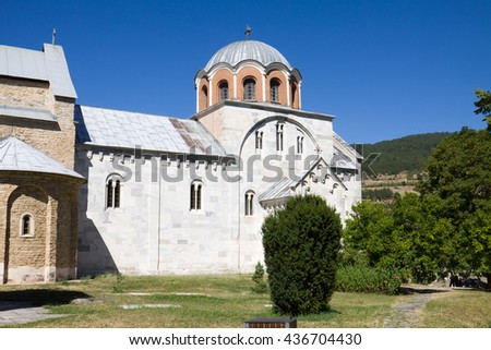 The orthodox monastery Studenica in Serbia. The Monastery was founded in 1190. Today it is enrolled on the UNESCO list of World Heritage Sites. On the photo is the Virgin's Church.  - stock photo