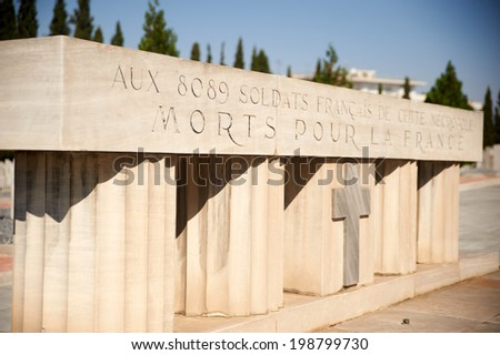 The Ossuary at the French part of the WWI Allied Military Cemeteries, Thessaloniki, Greece - stock photo