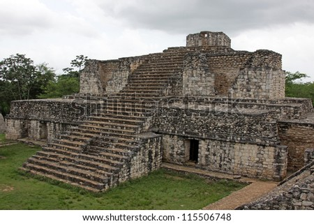 The Oval Palace in the Mayan ruins of Ek' Balam.  The name Ek' Balam means 'Black Jaguar'. It is located in the Yucatan Peninsula, Mexico.