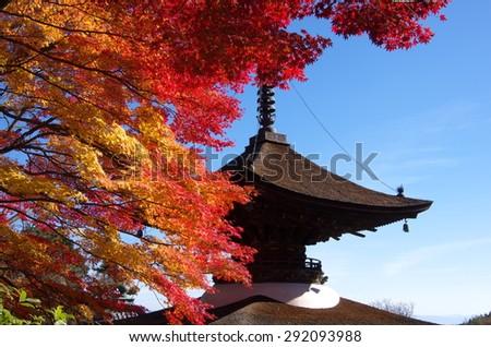 The pagoda of Yoshi-mine-dera in Autumn,Kyoto, Japan - stock photo