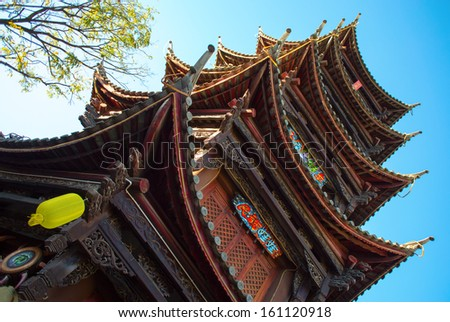 The pagoda viewing from the bottom, taken at Kunming, Yunnan - stock photo