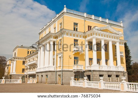 The palace in style of classicism - stock photo
