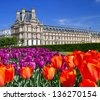 The Palace in the Luxembourg Gardens, Paris, France - stock