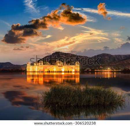 The Palace Jal Mahal at sunrise. Jal Mahal (Water Palace) was built during the 18th century in the middle of Man Sager Lake. Jaipur, Rajasthan, India, Asia - stock photo