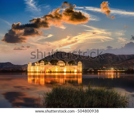 The Palace Jal Mahal at sunrise. Jal Mahal (Water Palace) was built during the 18th century in the middle of Man Sager Lake. Jaipur, Rajasthan, India, Asia