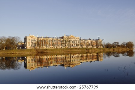 The palace of architect Rastrelli - stock photo