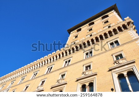 the palace of the general insurance, rome, italy - stock photo