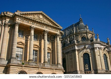 The Palace of Versailles or Chateau de Versailles in France - stock photo