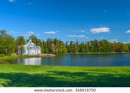 The palace on the shore of the pond in the park of Pushkin near St. Petersburg - stock photo