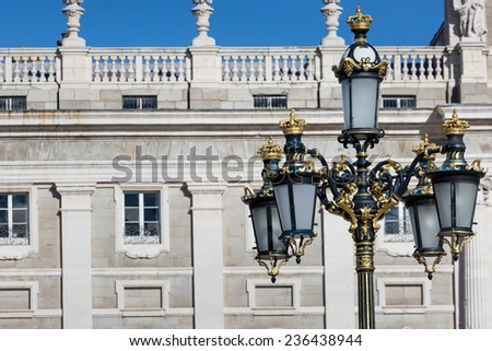 The Palacio Real de Madrid or Royal Palace of Madrid is the official residence of the Spanish Royal Family at the city of Madrid - stock photo