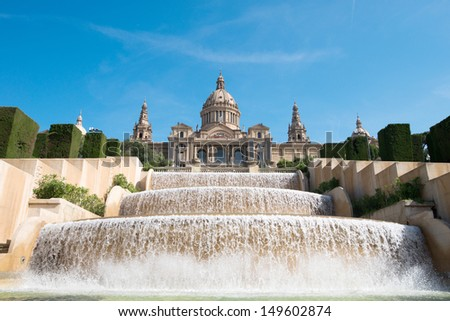 The Palau Nacional, situated in Montjuic (Barcelona) - stock photo