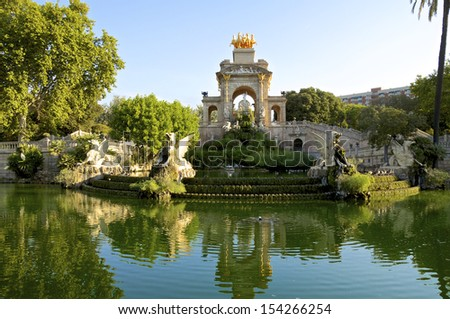 The Parc de la Ciutadella, established during the mid-19th century, located in the heart of Barcelona, has a very beautiful garden landscape - stock photo