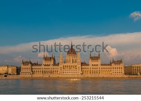 The Parliament Building in Budapest Hungary - stock photo