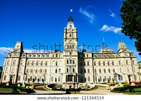 The Parliament Building in Quebec City, Canada HDR image - stock photo