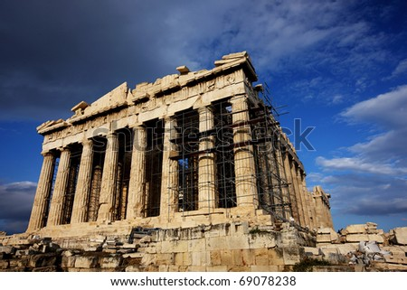 The Parthenon in the Acropolis of Athens