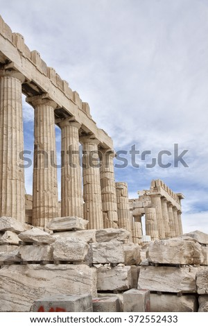 The Parthenon is a former temple on the Athenian Acropolis, dedicated to the goddess Athena, whom the people of Athens considered their patron. Greece,