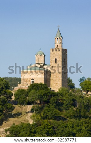 The Patriarchal church on Tsarevets Hill in Veliko Tarnovo, Bulgaria