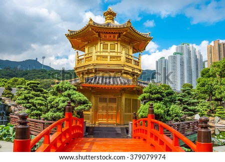 The Pavilion of Absolute Perfection inside Nan Lian Garden. Hongkong - stock photo