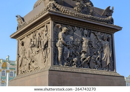 The pedestal of the Alexander Column on Palace Square in Saint-Petersburg, Russia - stock photo