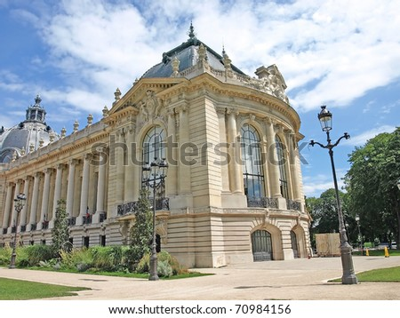 The Petit Palais built for the world expo in 1900, it now houses the City of Paris Museum of Fine Arts.