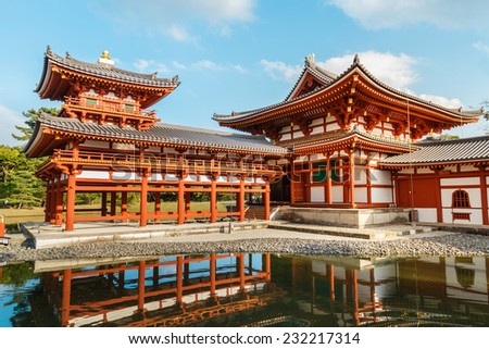 an appreciation of chinese traditional architecture byodo in in uji kyoto Shinto rites mingle with chinese- and european-inspired  such as uji's magnificent byodo  in old kyoto she seeks out the best traditional.