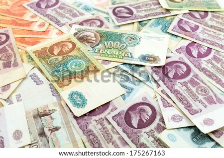 The photo of old Russian ruble banknotes. Image can be used as background.