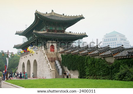 The photo of one of Korean traditional temples - stock photo