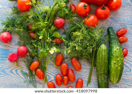 The photo shows the vegetables on the table