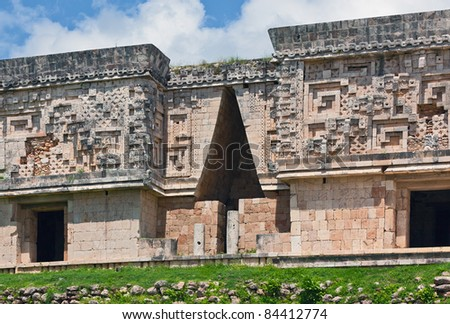 The pointed arch of the palace in Uxmal - Mexico - stock photo