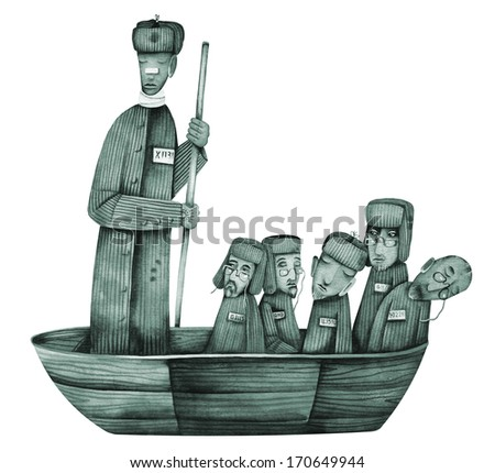 The Polar Ark - Allegory Of The Communist concentration camp  - stock photo
