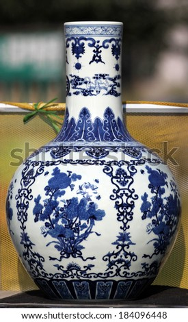 the porcelain of china outdoor  - stock photo